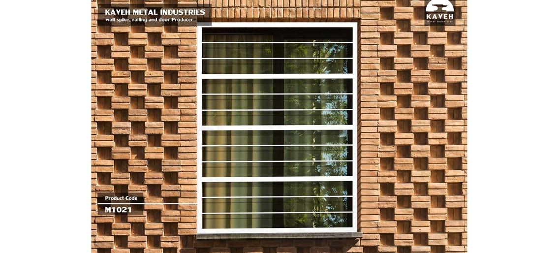 حفاظ پنجره و بالکن مدرن کد M1021
