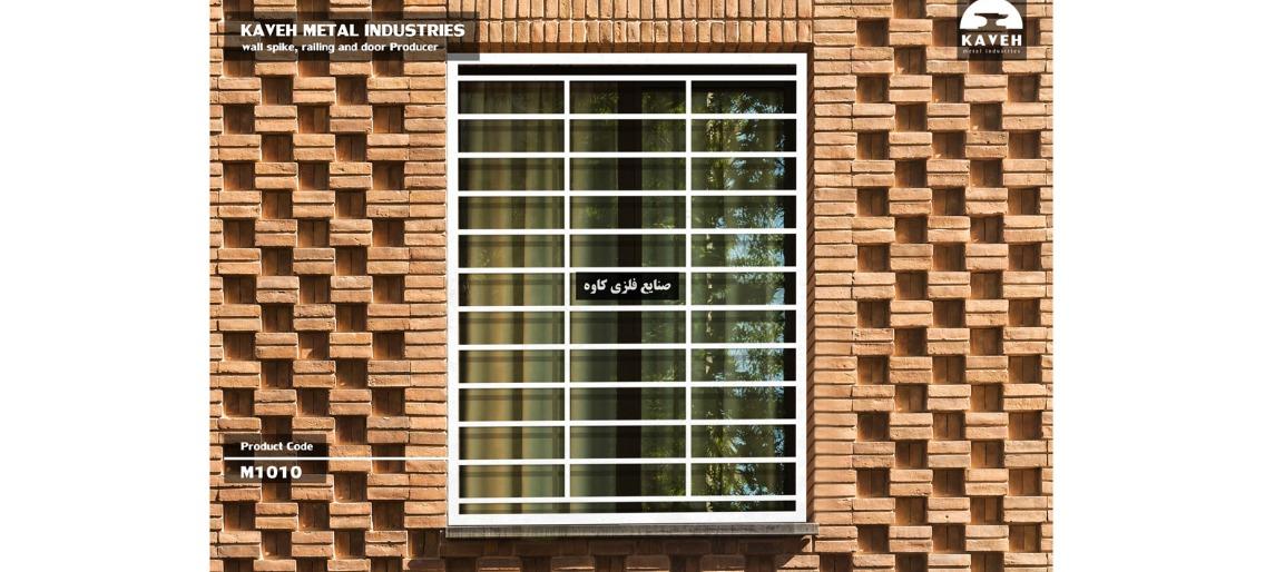 حفاظ پنجره و بالکن مدرن کد M1010