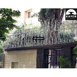 حفاظ شاخ گوزنی پروژه جناب آقای موسوی