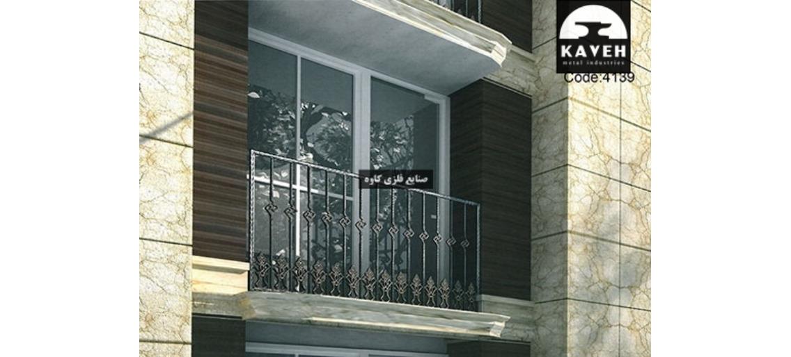حفاظ پنجره و بالکن فرفورژه مدل212