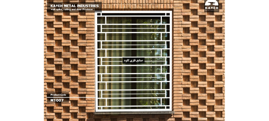 حفاظ پنجره و بالکن مدرن کد M1007