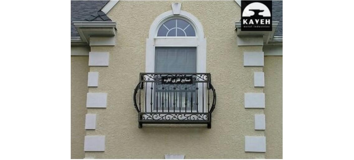 حفاظ پنجره و بالکن لوکس مدل 24197