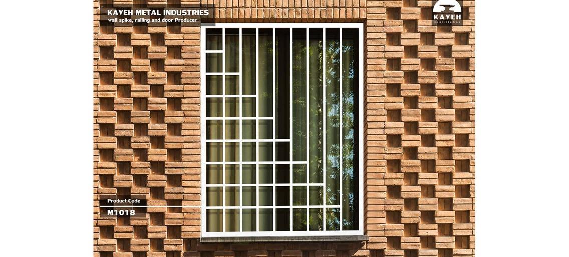 حفاظ پنجره و بالکن مدرن کد M1018
