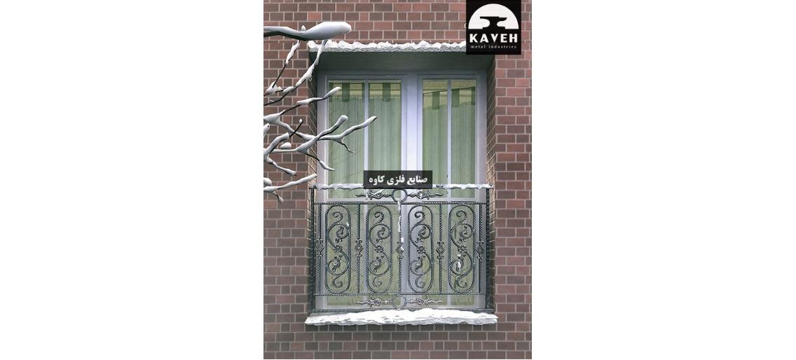 حفاظ پنجره و نرده بالکن فرفورژه مدل 2112