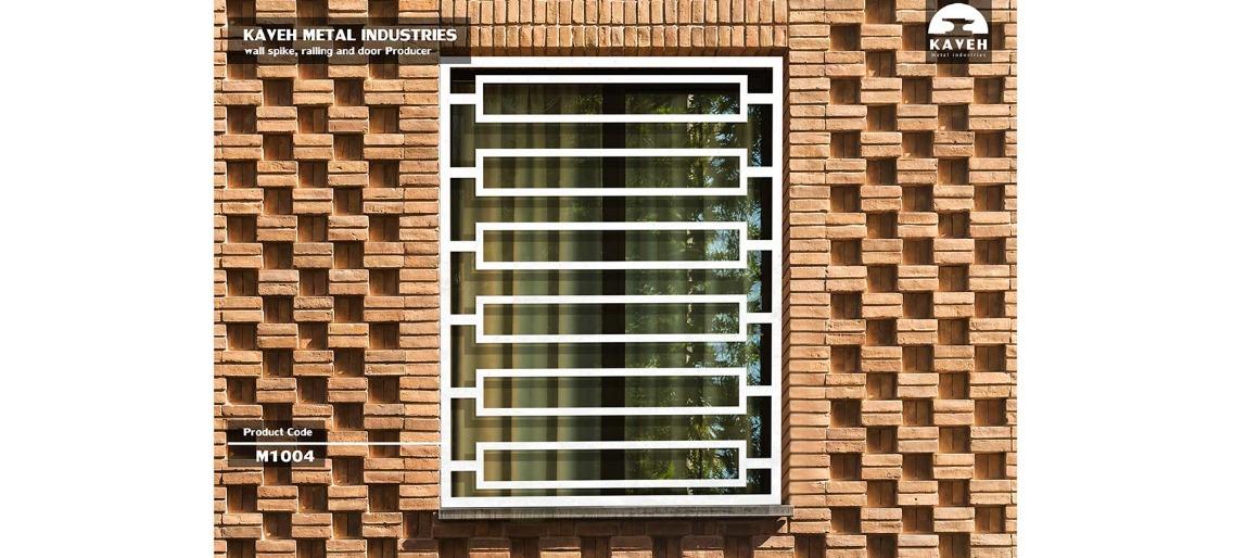 حفاظ پنجره و بالکن مدرن کد M1004