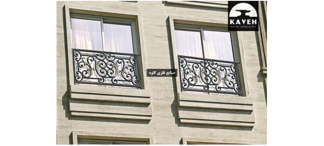 حفاظ پنجره و بالکن فرفورژه مدل2150