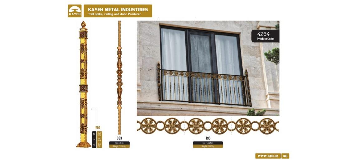 حفاظ پنجره و بالکن فرفورژه کد F1033
