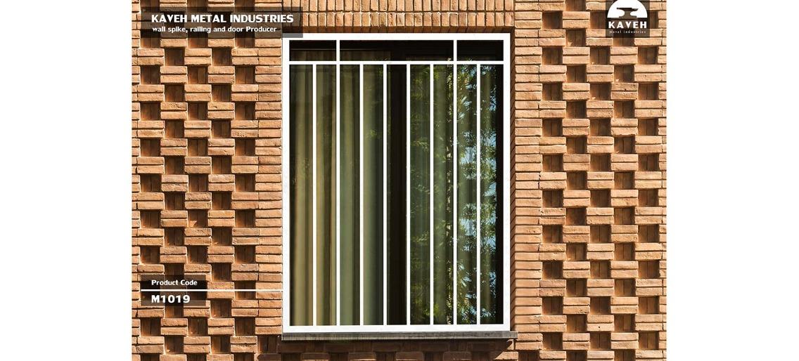 حفاظ پنجره و بالکن مدرن کد M1019