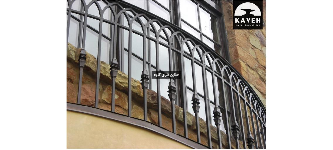 حفاظ پنجره و بالکن لوکس 24138