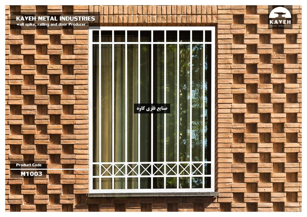 حفاظ پنجره و بالکن مدرن