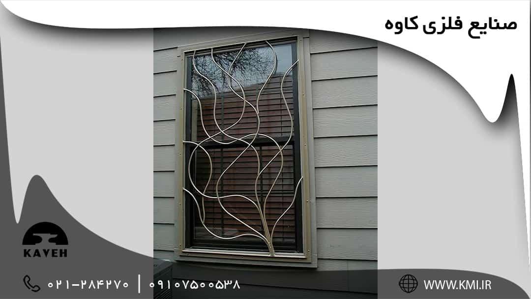 حفاظ پنجره رنگ کوره ای