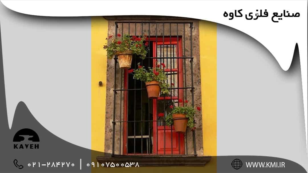 حفاظ پنجره برای خانه های قدیمی